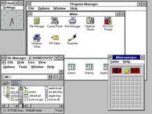 A 23-year-old Windows 3.1 system failure crashed Paris airport