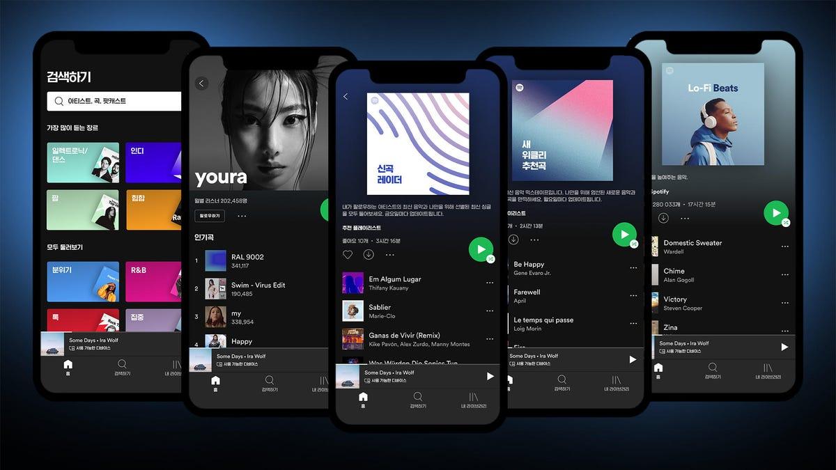 spotify-korea.jpg