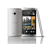 An HTC One without Sense is not an HTC One