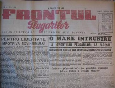 frontul-plugarilor-newspaper-1945-issue.jpg