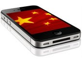 China Mobile profit slump highest in 16 years